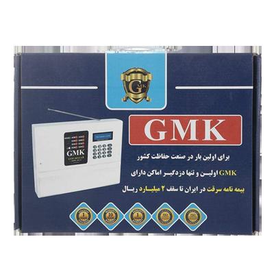 دستگاه دزدگیر GMK 890