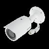 دوربین بولت DS-2CD1643G0-IZ