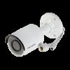 دوربین بولت DS-2CD2043G0-I
