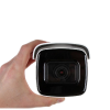 دوربین هایک ویژن DS-2CD2643G0-IZS